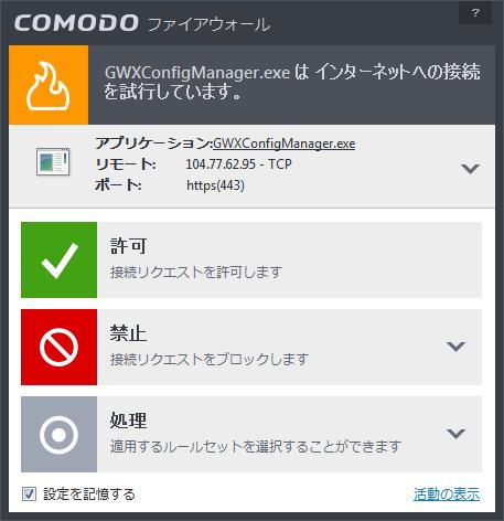 f:id:mitsuba64:20160311185730p:image