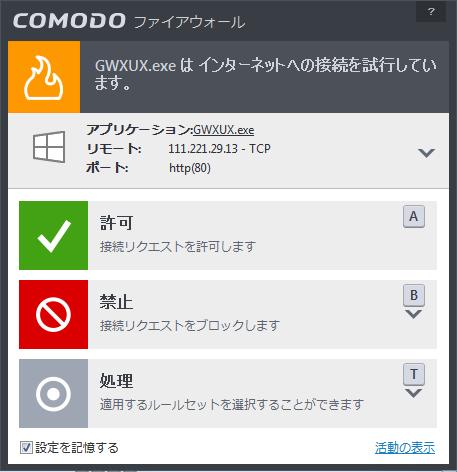 f:id:mitsuba64:20160311185732p:image