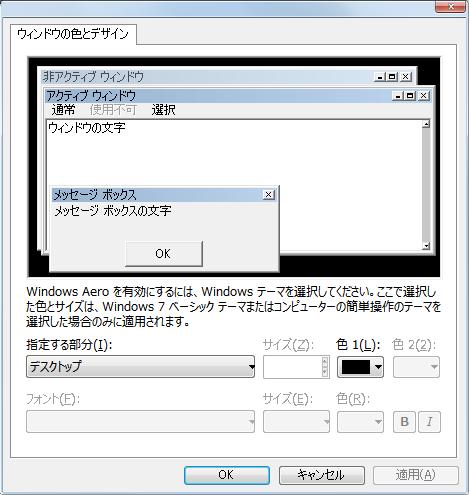f:id:mitsuba64:20160311185927p:image