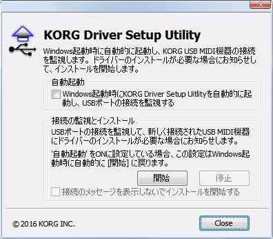 KORG Driver Setup Utility