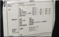 イケア ワークチェア タンパ2 HL937