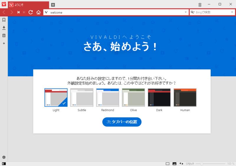 f:id:mitsuba64:20160826224437p:image