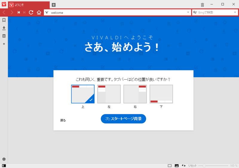 f:id:mitsuba64:20160826224545p:image