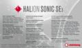 HSSE3 バージョン情報