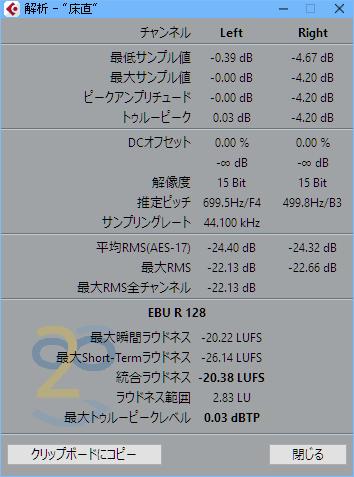 f:id:mitsuba64:20170902102507p:image