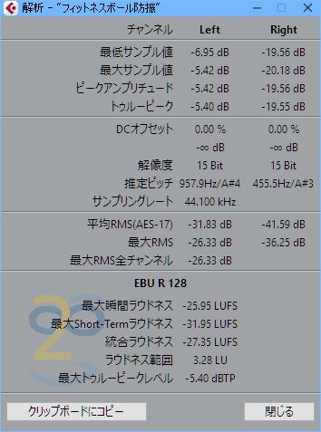 f:id:mitsuba64:20170902102516p:image