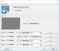 Acer M5機のホイールクリック