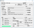 YbInfo HP 840 バッテリー駆動 0分