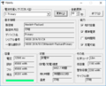 YbInfo HP 840 バッテリー駆動 2分