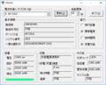 YbInfo Acer M5 バッテリー駆動 満充電