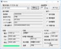 YbInfo Acer M5 バッテリー駆動 0分