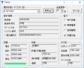 YbInfo Acer M5 バッテリー駆動 1分