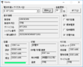 YbInfo Acer M5 バッテリー駆動 2分