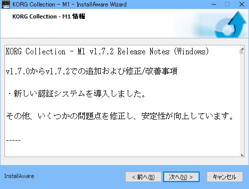 f:id:mitsuba64:20171230163939p:image