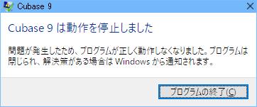 f:id:mitsuba64:20171230163946p:image