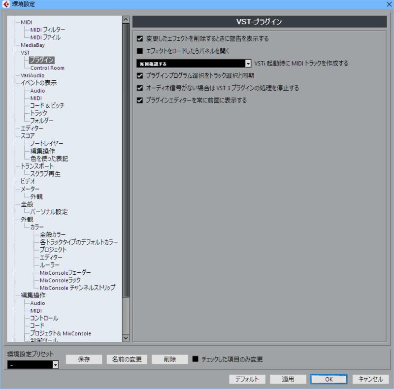 f:id:mitsuba64:20171230164017p:image