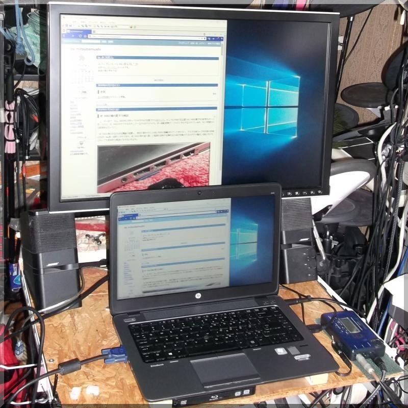 VGAで2407WFPbと接続