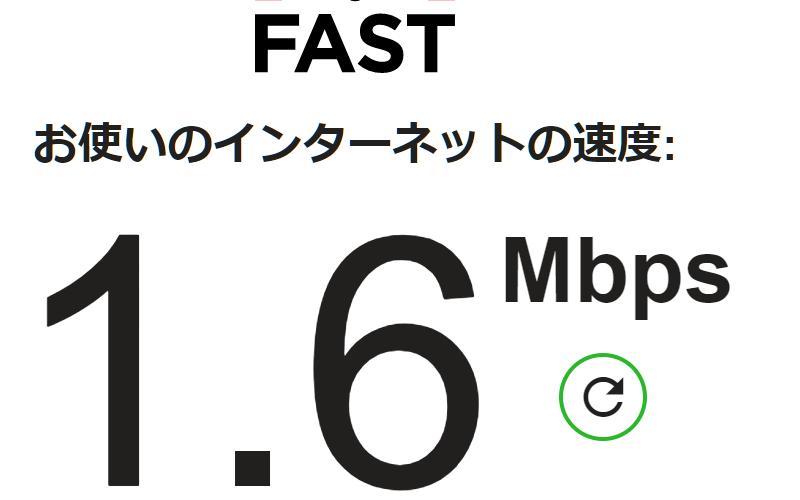 f:id:mitsuba64:20180428103603j:image