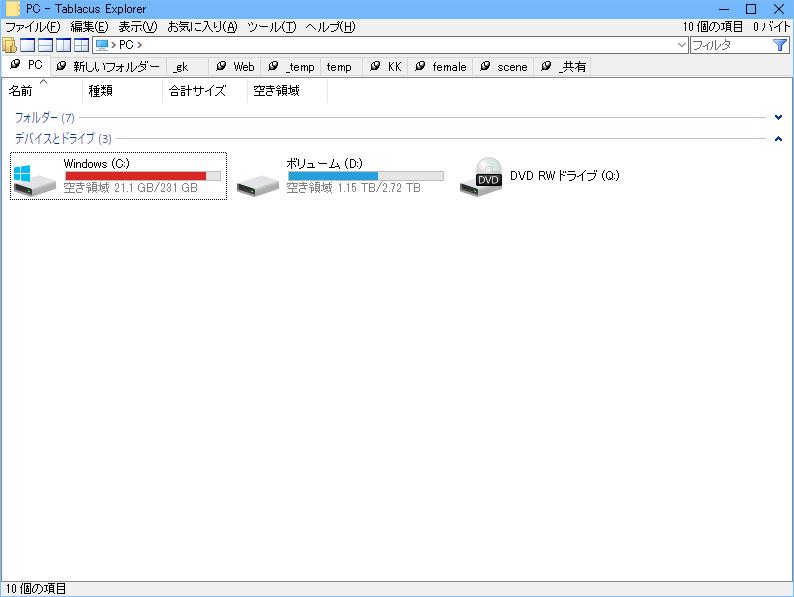 f:id:mitsuba64:20180728170313p:image