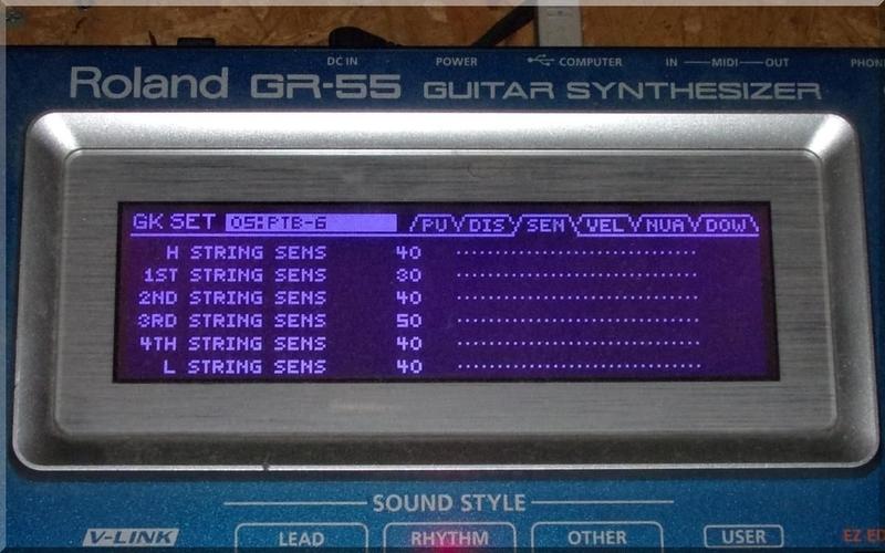 GR-55の感度設定