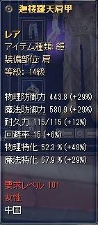 f:id:mitsuba64:20181110110141j:image