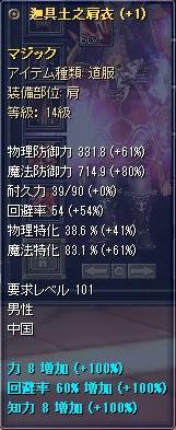 f:id:mitsuba64:20181110110252j:image