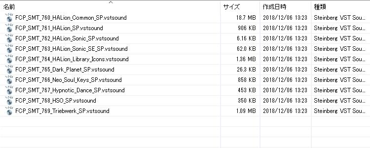 f:id:mitsuba64:20181208100024p:image