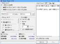 Check Flashで一時ファイルを使ったKlevv NEO 32GB