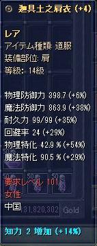 f:id:mitsuba64:20181215112825j:image