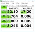 HP 840G1機でKINGMAX 16GB CDM 6.0.0
