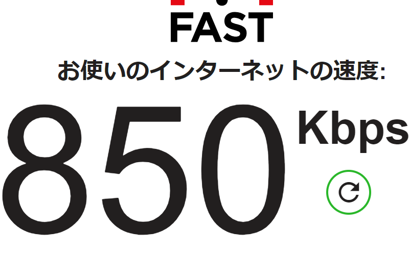 f:id:mitsuba64:20181231141634p:image