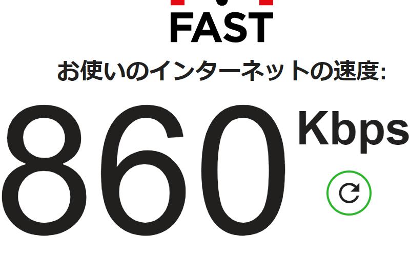 f:id:mitsuba64:20181231141639p:image