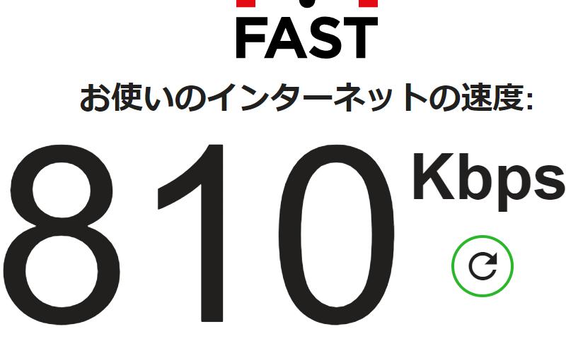 f:id:mitsuba64:20181231141643p:image