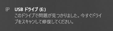 f:id:mitsuba64:20190110121849j:image