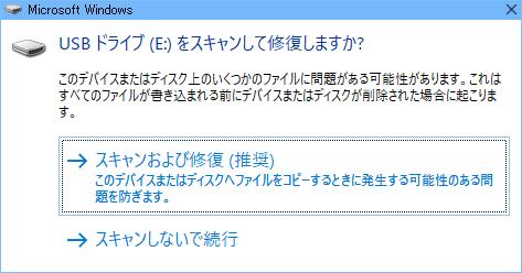 f:id:mitsuba64:20190110121852p:image