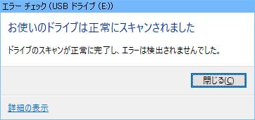 f:id:mitsuba64:20190110121857p:image