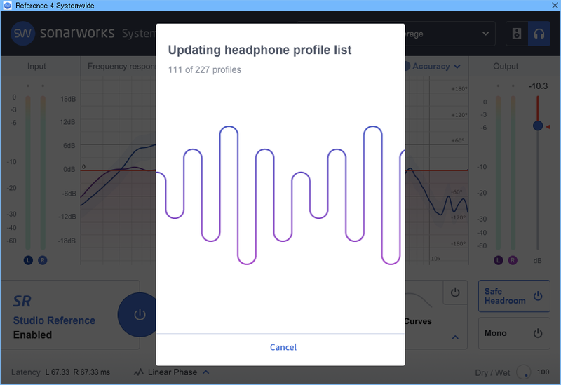 Systemwideのヘッドフォンプロファイル更新