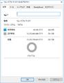 DN-915045で見たKlevv microSD NEO 32Gのプロパティ