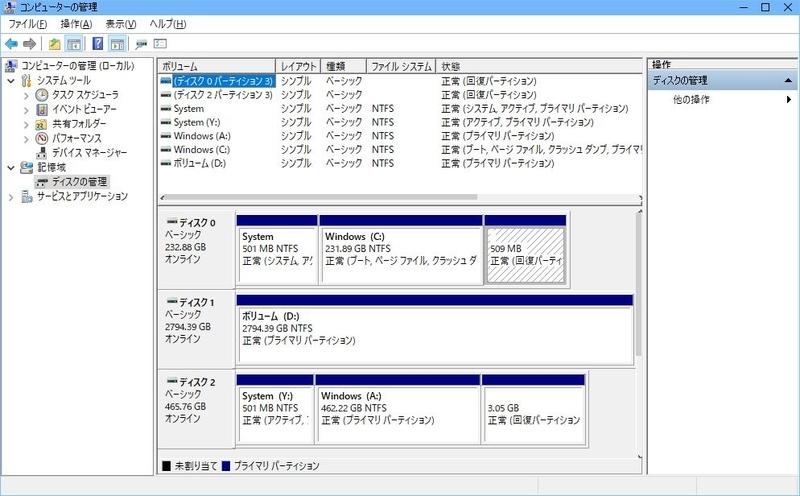 f:id:mitsuba64:20190126100937j:image