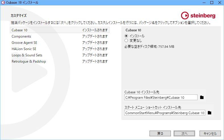 f:id:mitsuba64:20190126101247j:image