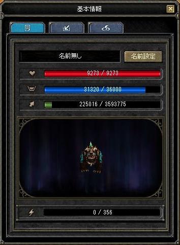 f:id:mitsuba64:20190202104952j:image