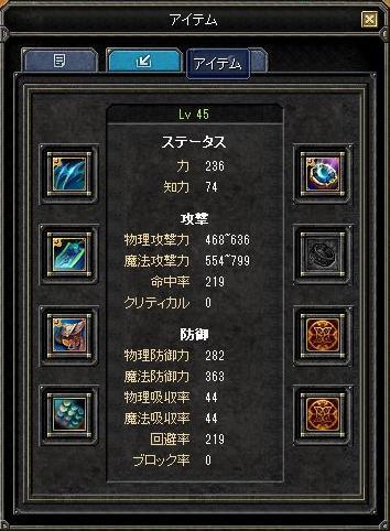 f:id:mitsuba64:20190202104957j:image