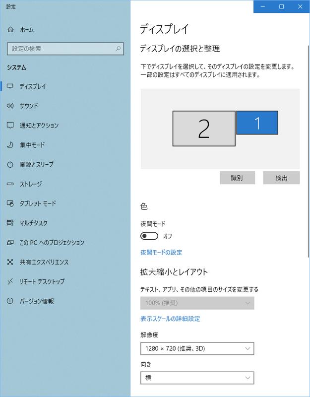 f:id:mitsuba64:20190202105010p:image