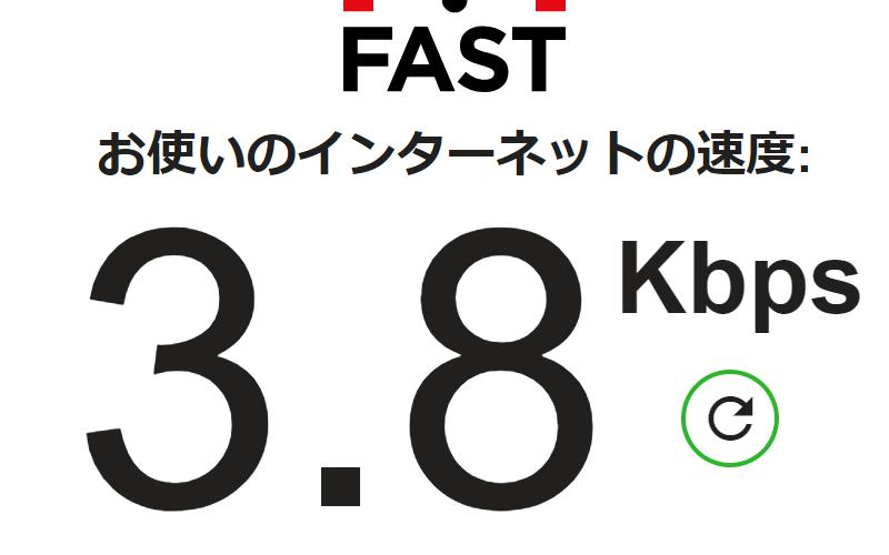 f:id:mitsuba64:20190209103408p:image
