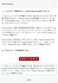 日本語なIK Free Products案内 03