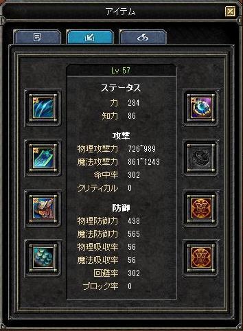 f:id:mitsuba64:20190322174124j:image