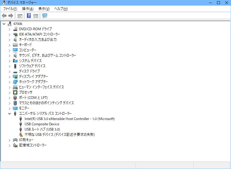 f:id:mitsuba64:20190406121300p:image