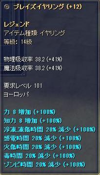 f:id:mitsuba64:20190427103251j:image