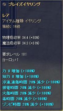 f:id:mitsuba64:20190427103413j:image