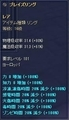 14級レア リング 02